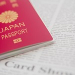 https---www.pakutaso.com-assets_c-2015-05-MS251_japanpassport-thumb-1000xauto-15234